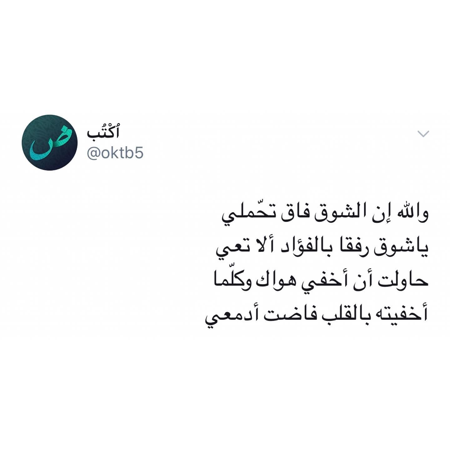 Untitled Beautiful Arabic Words Quotes Islamic Quotes