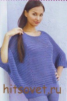 http://hitsovet.ru/svobodnyj-pulover-spicami-zhenskij/ Свободный пуловер спицами женский