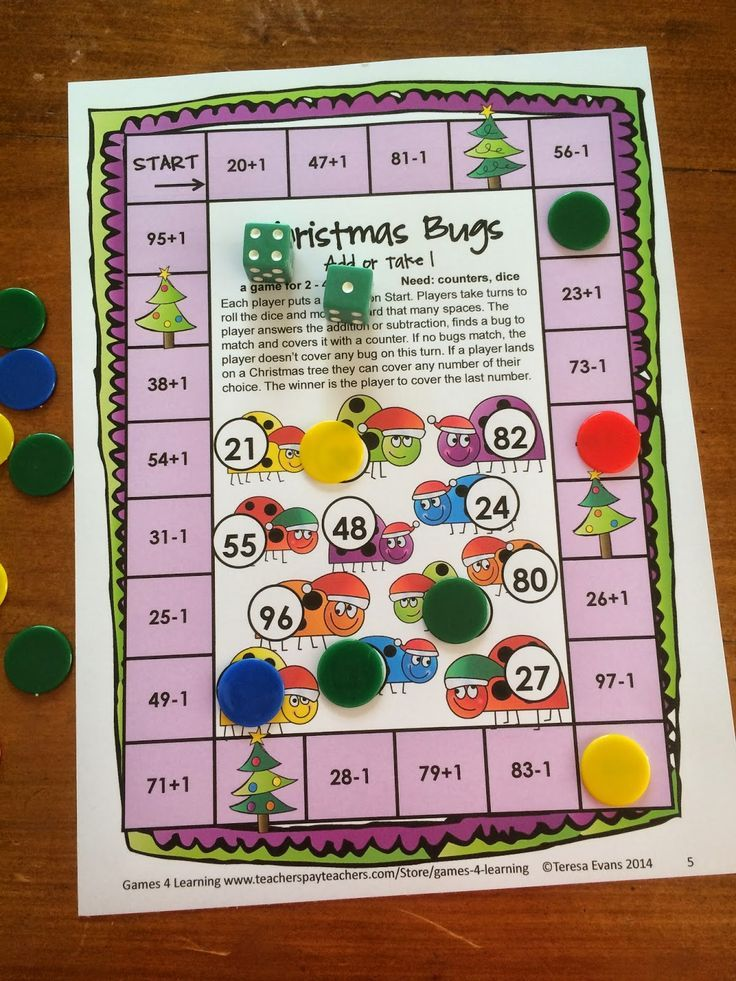 1st Grade Christmas Party Ideas Part - 16: Christmas Math Games First Grade By Games 4 Learning For Bringing Some Fun,  Christmas Math