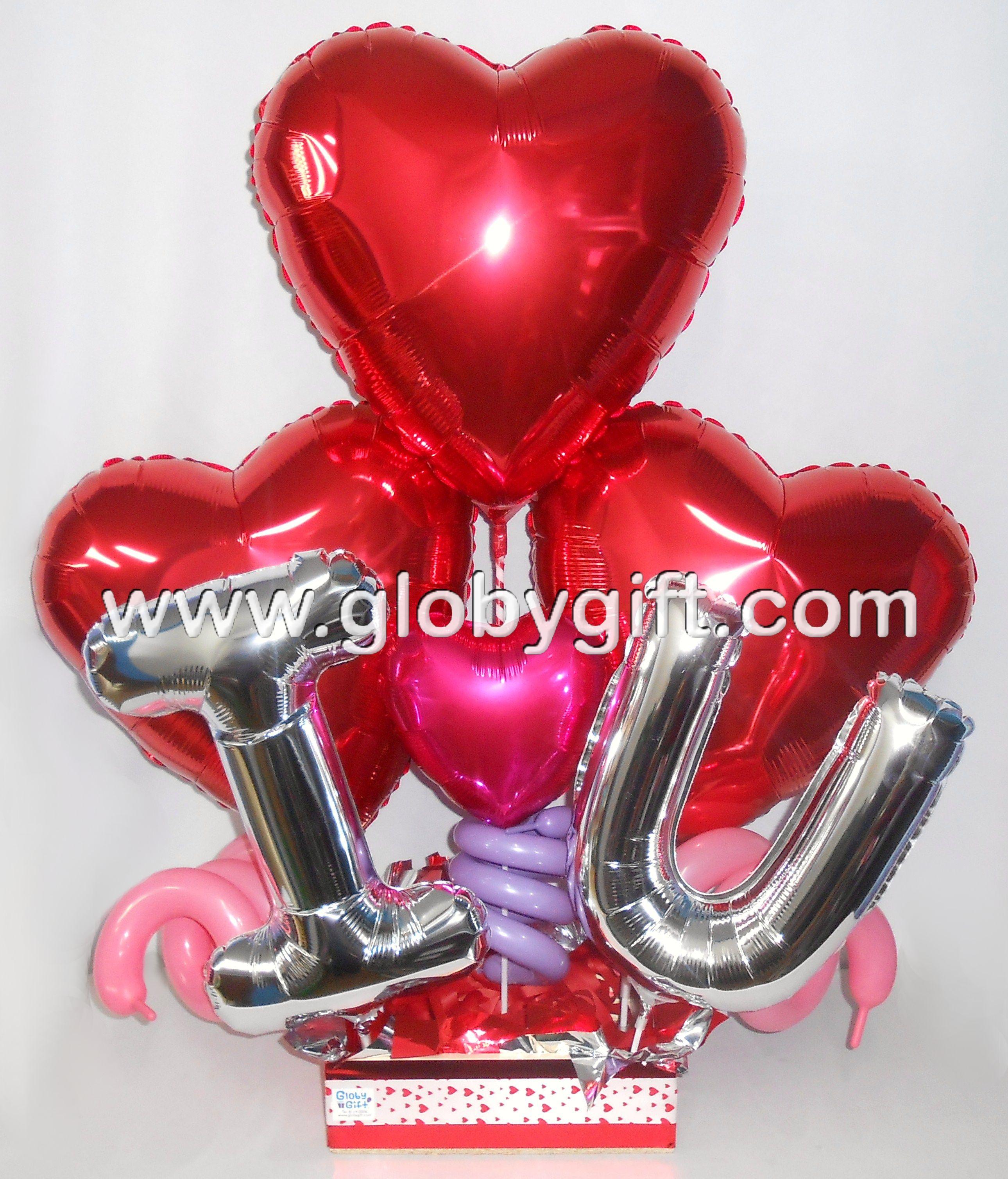 Arreglo de globos para san valent n lo que hacemos en globy gift pinterest candy bouquet - Ideas para sanvalentin ...