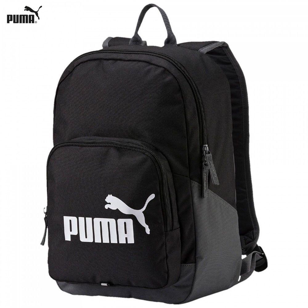 NEW PUMA Phase Backpack Rucksack Sac à dos Mochila Work