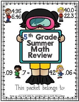 5th Grade Math Summer Review Freebie | TpT Math Lessons