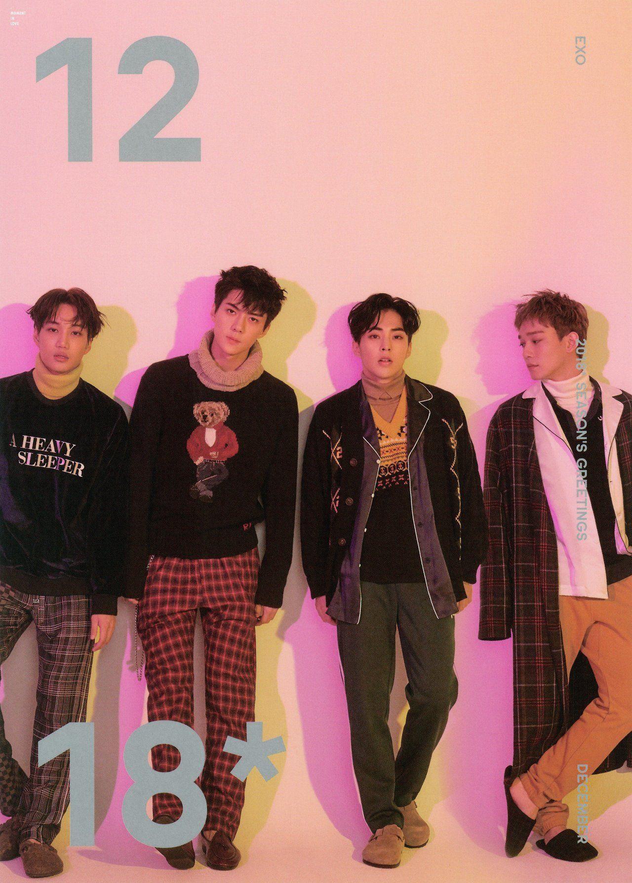 EXO 2018 SEASON S GREETINGS