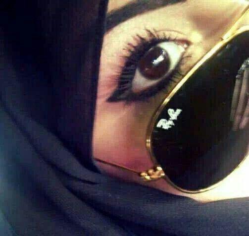 Raybans Lovely Eyes Beautiful Eyes Cute Eyes