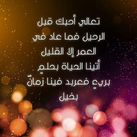 حب رومنسي شعر ذوق إحساس مرهف فاروق جويدة شعري رومنسية خواطر عشق صور رمزيات غرد بصورة وجدانيات فاروق Instagram Posts Ramadan Instagram
