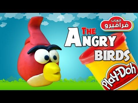 Playdough Creations Tutorial How To Make Angry Birds With Clay By Farafero Playdough Creations Playdough Frosted Flakes Cereal Box