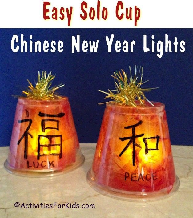 Chinese New Year Lights Crafts For Kids