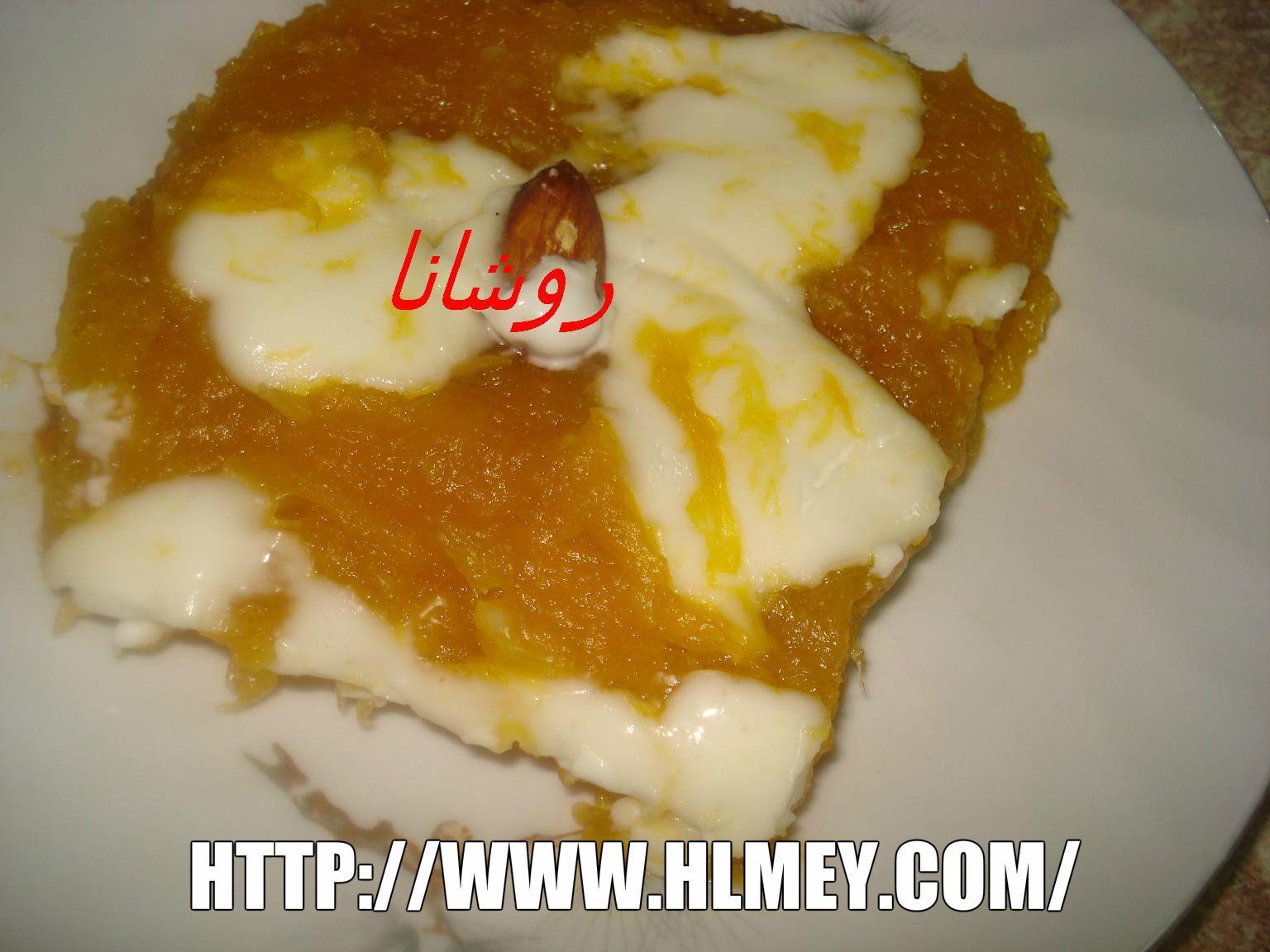 طريقة عمل القرع العسلى من مطبخ روشانا Food Desserts Pudding