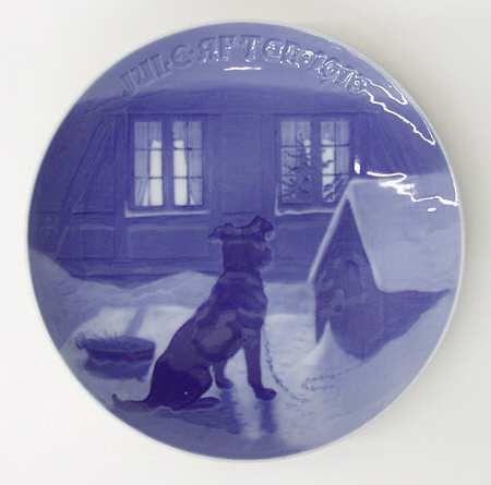 Bing /& Grondahl Christmas Plate 1948