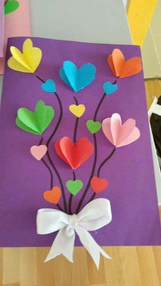 יצירה ליום המשפחה יצי יצירה ליום המשפחה Valentine Crafts