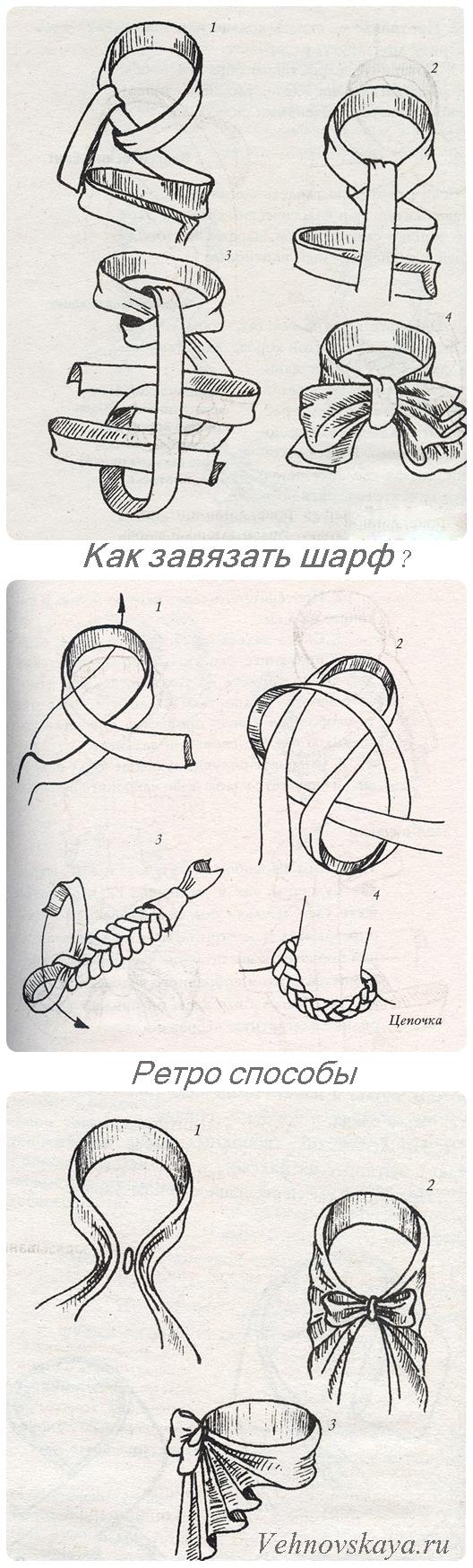 это картинки как завязать бантик на ботинки узнаете, почему пленка