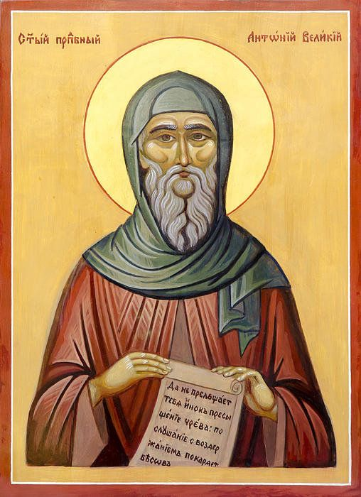 St. Anthony The Great By Anton Dimitrov