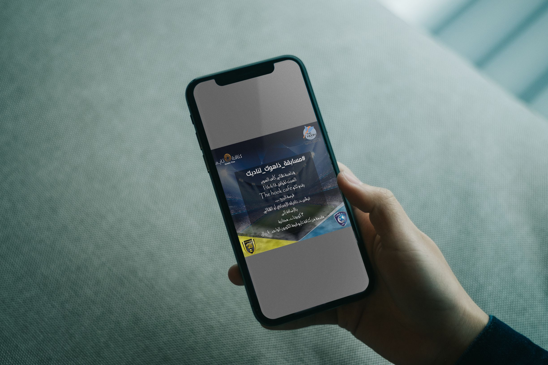 تصميم إعلان لمسابقة Galaxy Phone Samsung Galaxy Phone Samsung Galaxy
