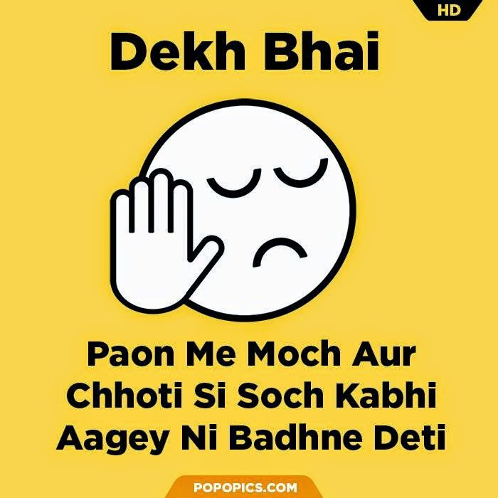 Funny Whatsapp Whatsapp Dp Profile Picture Https Www