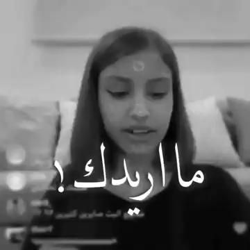 Pin By شما الكتبي On Music Video In 2021 Song Lyrics Wallpaper Instagram Music Cute Friend Pictures