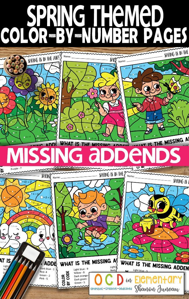Color by Number |missing addends| SPRING Themed |Math Worksheets ...