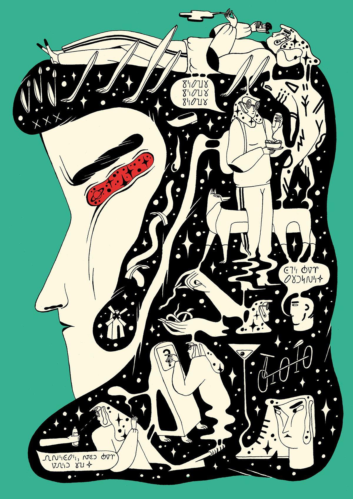 Reader Submission: Illustrator Tea Jurisic in 2019 | art • drawings