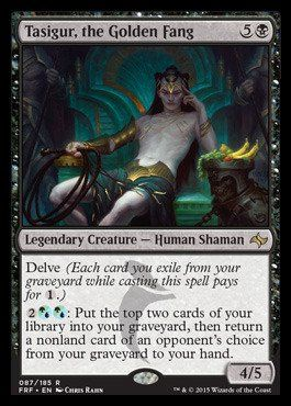 Brood Tyrant mythic   VO Sidisi Mint//NM MTG Magic
