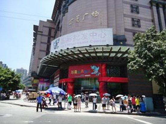 Baima Garment Market, Guangzhou: See 42 reviews, articles