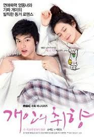 The start of my addiction. I love this Korean drama. Personal Taste was too cute.