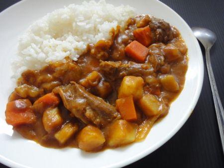 curryyy