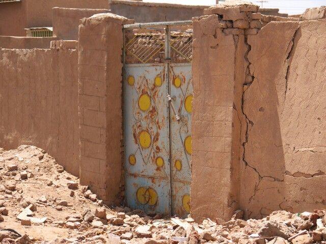 البيت القديم Sudan Sudanese Tribe