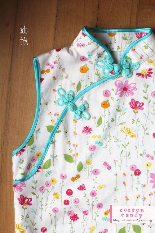 Girls Qi Pao (Chinese Dress) Free Pattern and Sew Along | Japanese ...