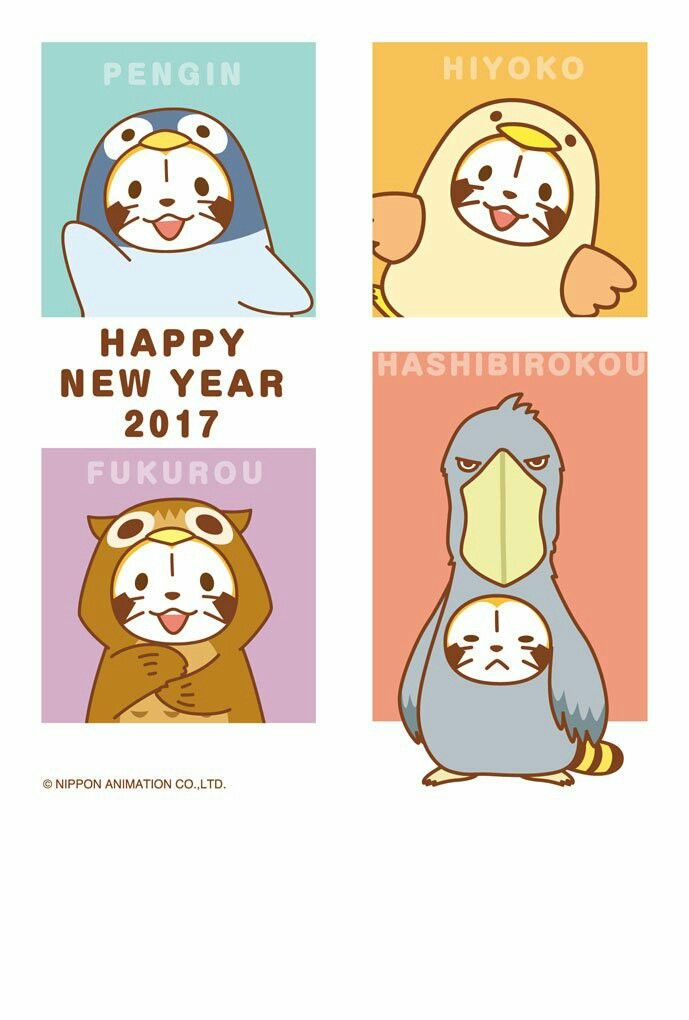 rascal cartoon in 2018 pinterest racoon iphone wallpaper and