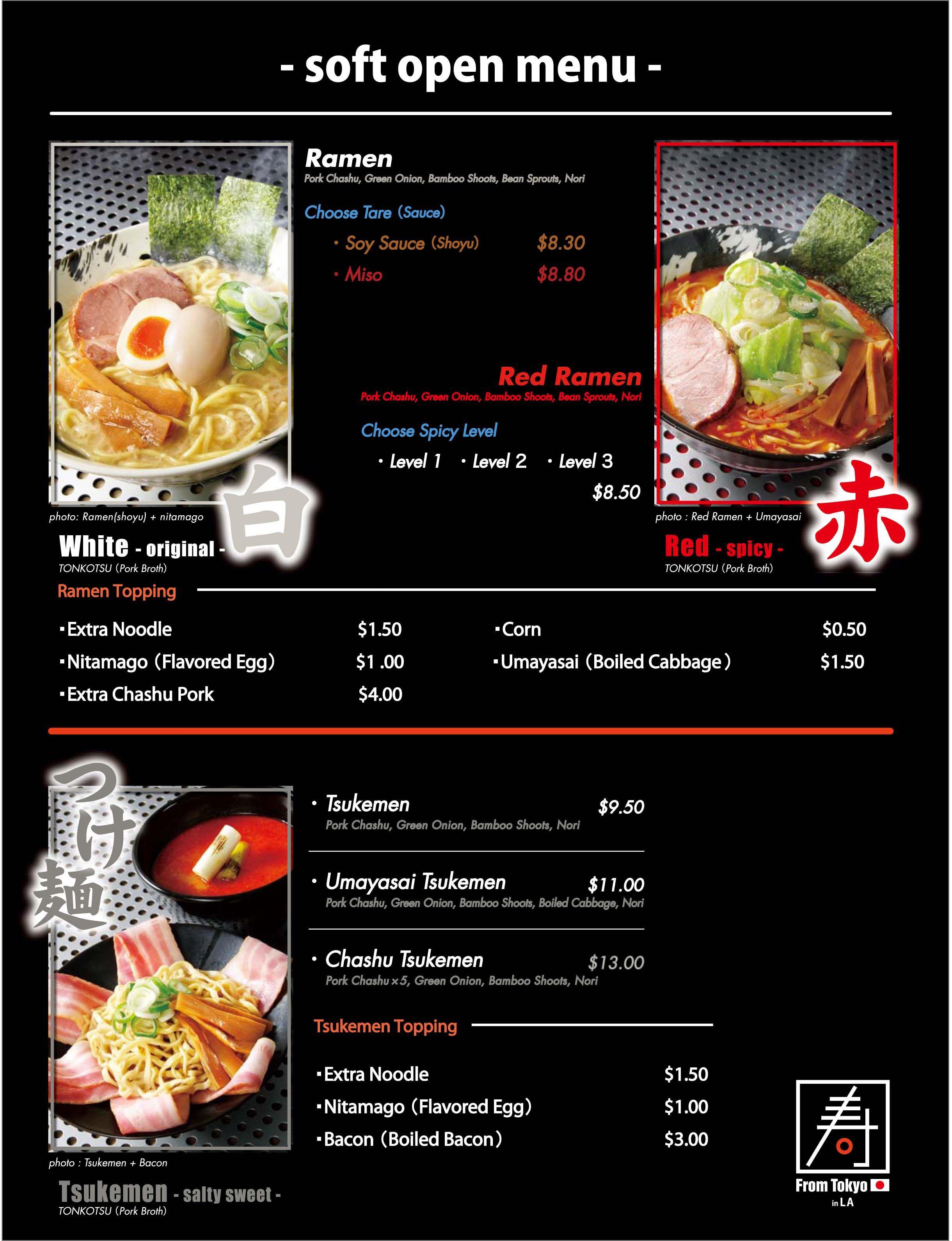 Kotoya La Japanese Ramen Restaurant Japanese Food Pinterest