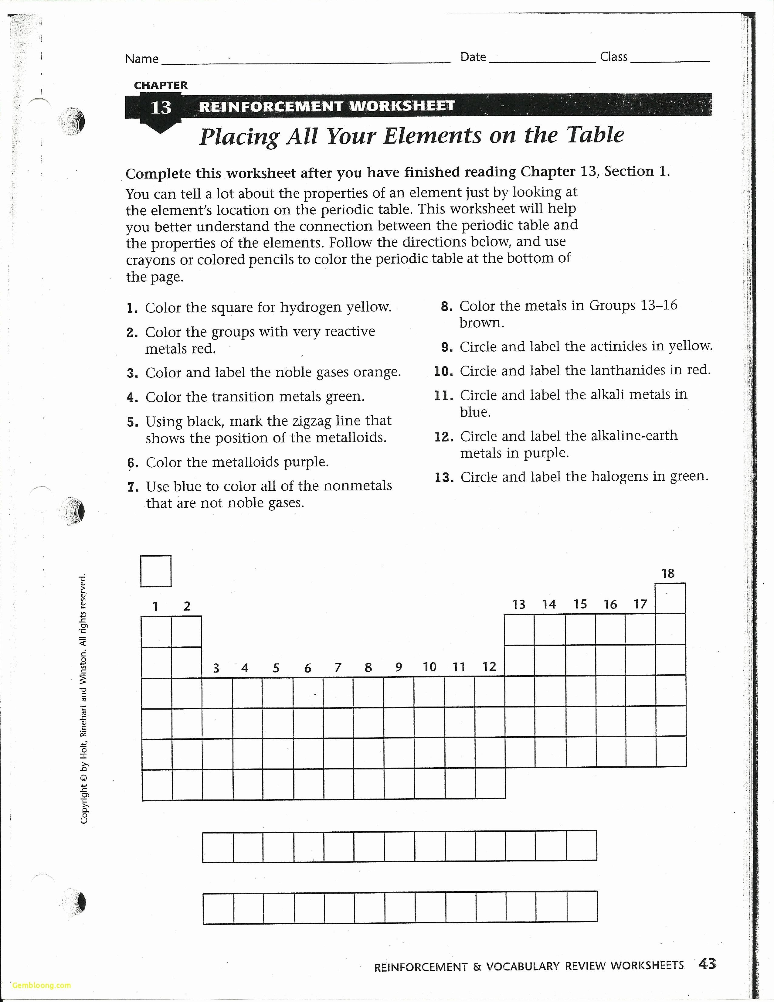 Gas Variables Worksheet Answers Beautiful Average Atomic Mass Worksheet Show All Work Letter Recognition Worksheets Fraction Word Problems Printable Worksheets