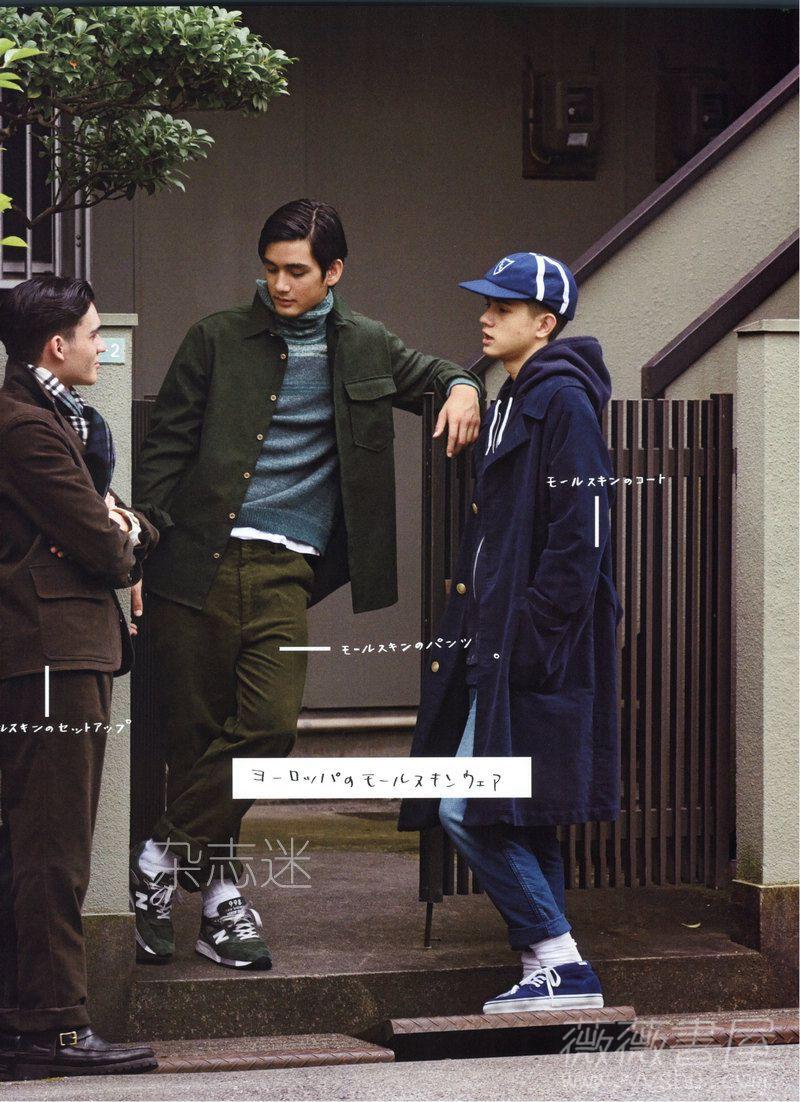 a55663d5858 Japanese Streetwear Japanese Streetwear