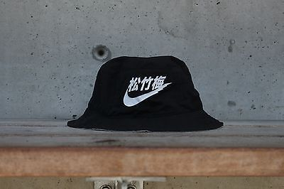 Very RARE Air Bucket Hat KYC Vintage Nike Stussy Supreme  35205e0e9d87