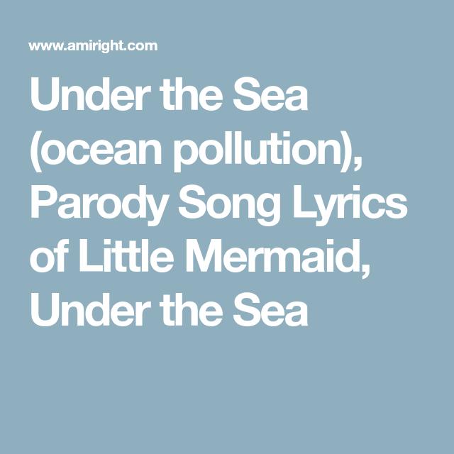 Under the sea 歌詞