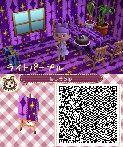 A Collection of Cute QR Codes Animal crossing qr, Animal