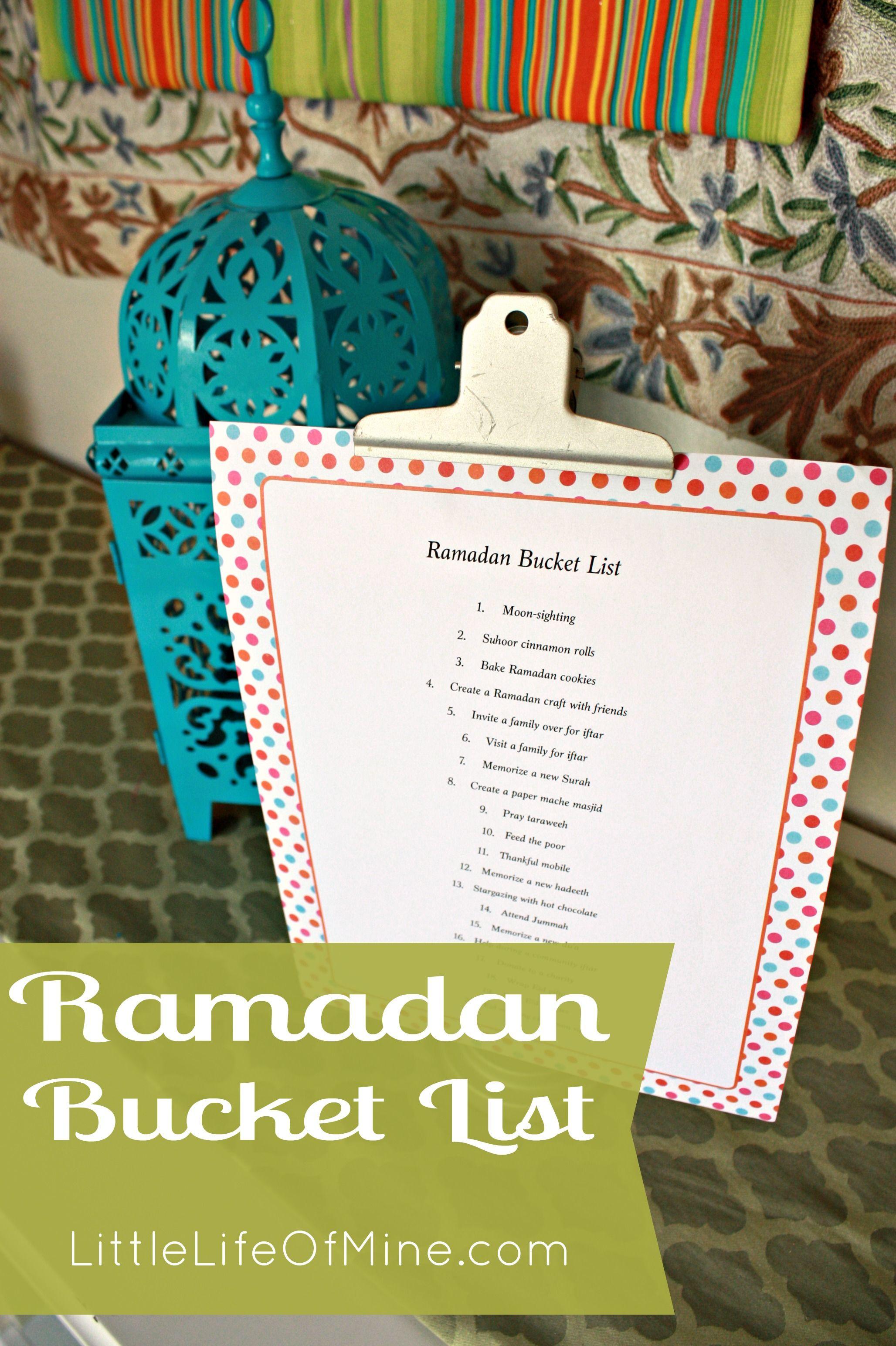 First Day Of Ramadan T Basket