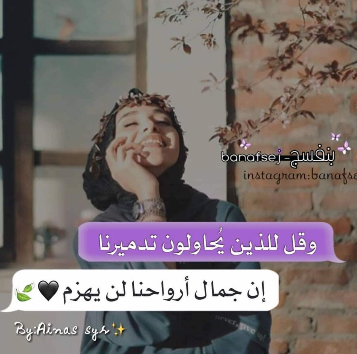 Pin By سأكتفي بنفسي On نصوص Arabic Quotes Islam Facts Sweet Words
