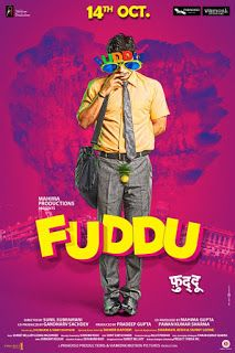 Fuddu Download Indian Movie 2016 Print Dvd Compress In Avi Format Download An Movies To Watch Online Full Movies Online Streaming Movies Online