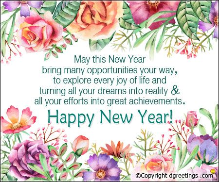 new year messages new year wishes new year greetings new year card new
