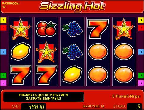 игровой автомат sizzling hot deluxe скачать бесплатно