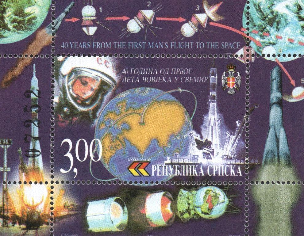 #133 Bosnia (Serb) - Manned Space Flight, 40th Anniv. S/S (MNH)