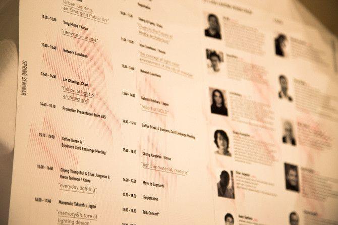 asia lighting design forum : ALDF 아시아 조명디자인 포럼 - 디지털 아트, 브랜딩/편집