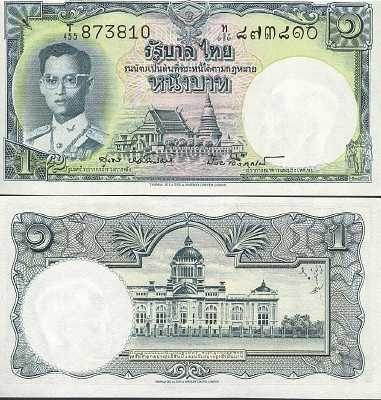 Scwpm P74d Tbb B145i 1 Baht Thai Banknote Uncirculated Unc 1955
