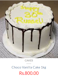 Choco Vanilla 1 Kg Cake Rs 800 Only