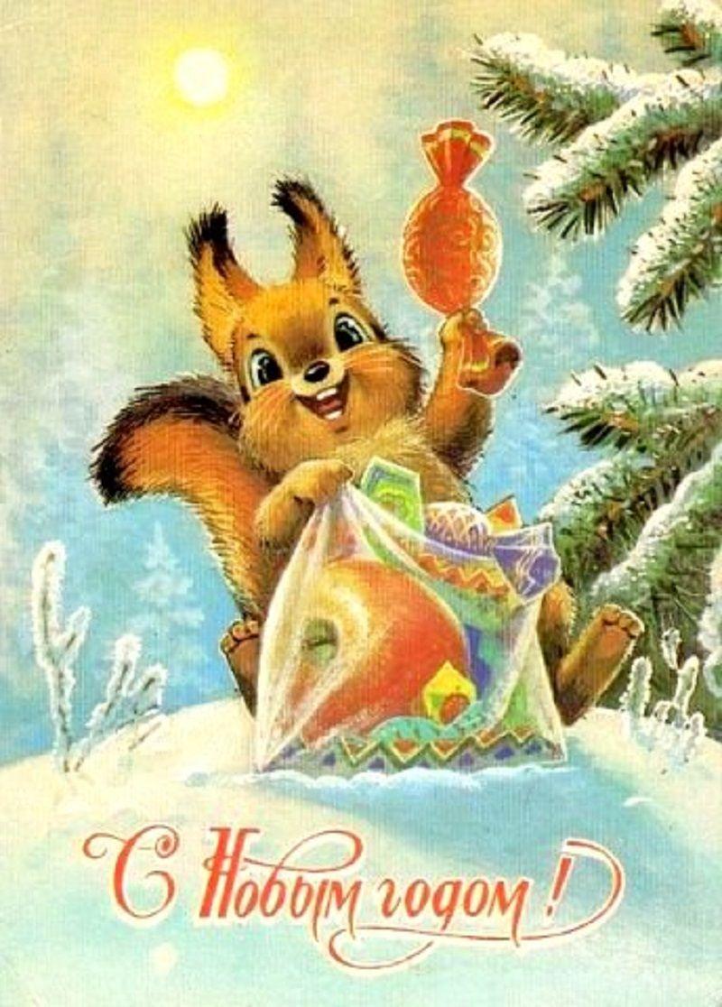 Поздравительные советские открытки нов