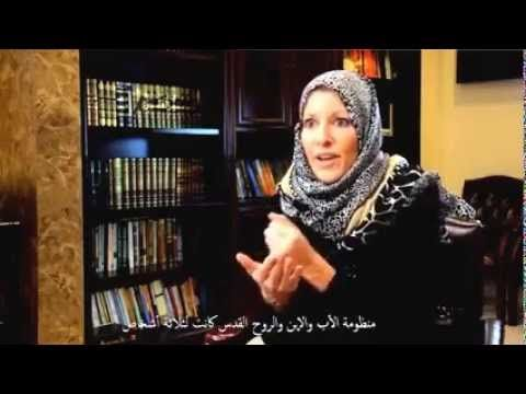 This American Sister Was Interested In Islam When Presenting A Work Dinner To A Physician He Was Fasting Ramadan Http Buff Ly 2qet Ramadan Islam Converter