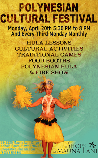 #BigIslandEvents - Come and experience the Islands of Hawai`i, Tahiti, Samoa and Aotearoa during our Polynesian Cultural Festival at The Shops at Mauna Lani! Play fun Hawaiian games such as Ulu Maika (Lawn Bowling) and Konane (Checkers). Join in on the Tahitian Drumming or weave a coconut leaf headband and spin the Samoan Fire Knife.  #News #Hawaii #Hawaiian #Island #BigIsland #Aloha #Travel #LifeStyle