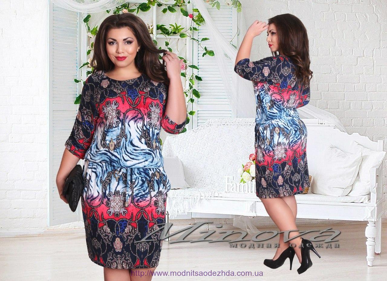 Магазин женской одежды фото платье