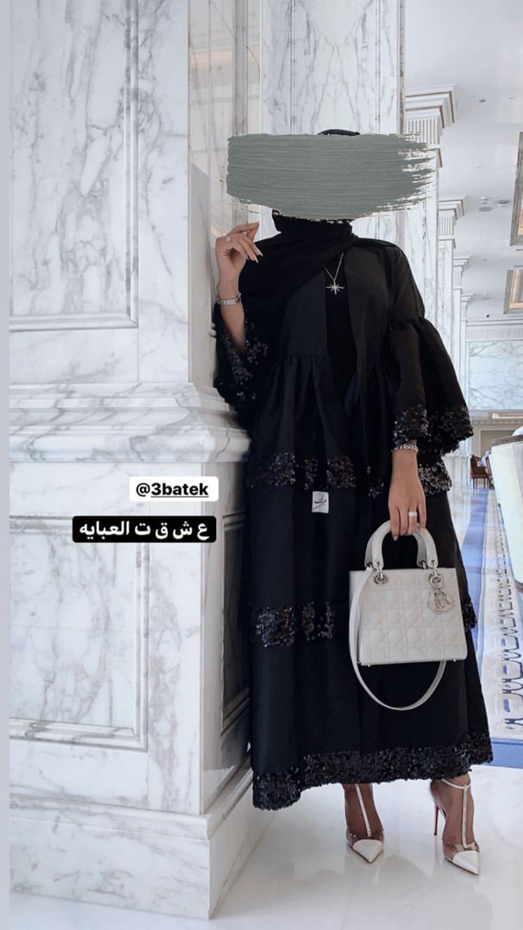 Pin By Zainab Hameed On Beauty Modest Fashion Outfits Modesty Fashion Abayas Fashion