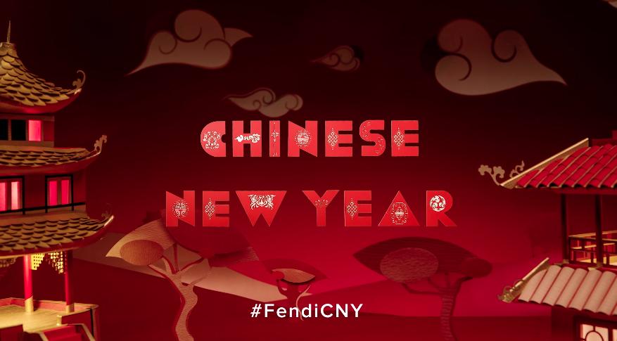 Fendi Chinese New Year Video Stopmotion Paperart Papercraft