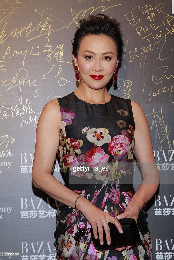 Actress Carina Lau Attends Bazaar Art Night On May 23 2013 In